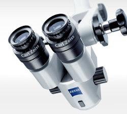 leczenie-pod-mikroskopem